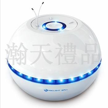 蔚然魔光球空气净化器(居家)
