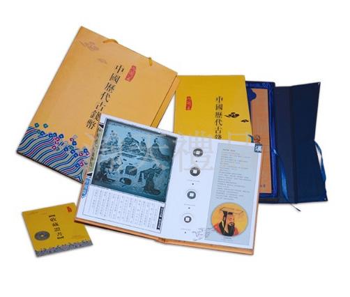 中国历代古钱册