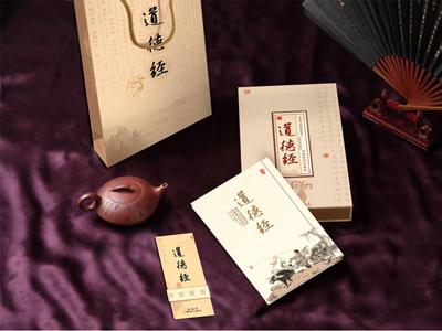 中英文版丝绸邮票珍藏书《道德经》