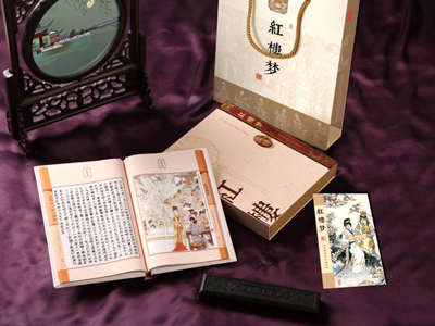 中英文版丝绸邮票珍藏书《红楼梦》