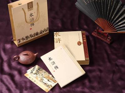 中英文版丝绸邮票珍藏书《水浒传》