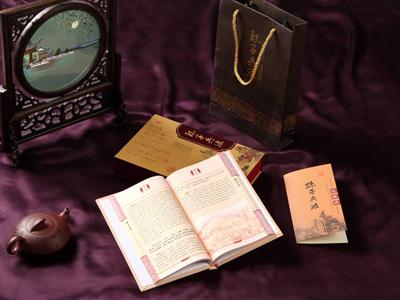 中英文版丝绸邮票珍藏书《孙子兵法》