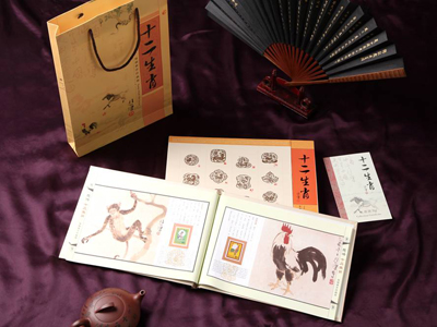 中英文版丝绸邮票珍藏书《十二生肖》