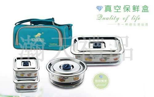 真空钢化玻璃保鲜盒(四件套)
