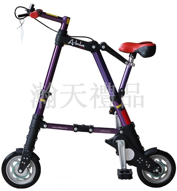 便捷小自行车A