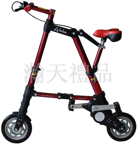 便捷小自行车B