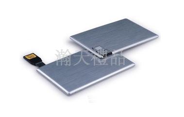 金属卡片式U盘