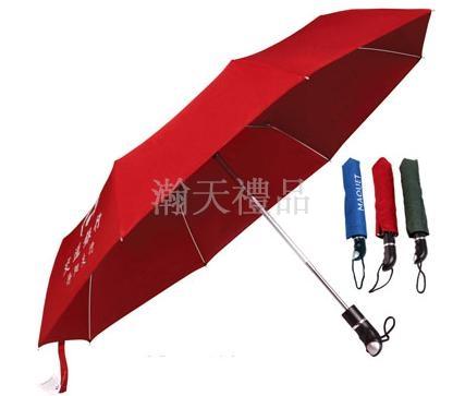 21寸三折伞
