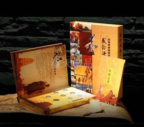 民俗陕西文化珍藏册