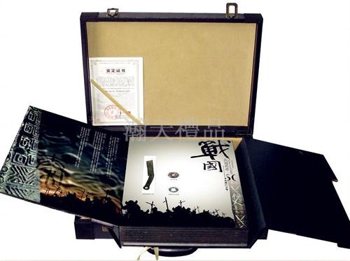 中国历代古钱币大全套60枚册
