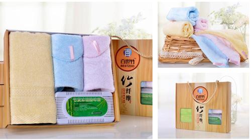 厨房四宝毛巾套装