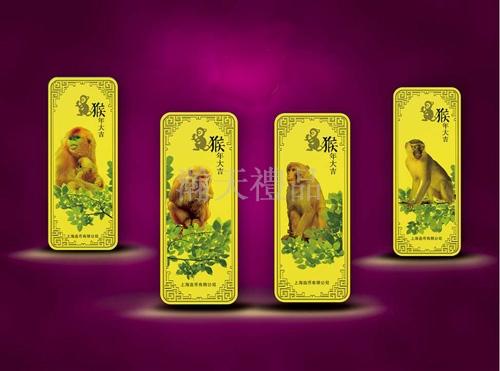 猴年生肖彩色金条