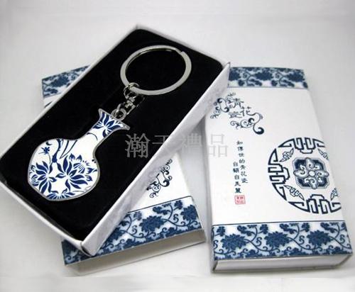 青花瓷瓶型钥匙扣