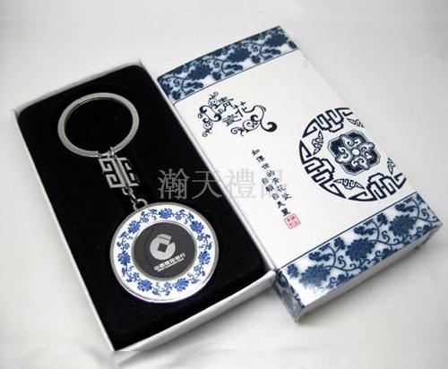 青花圆型钥匙扣
