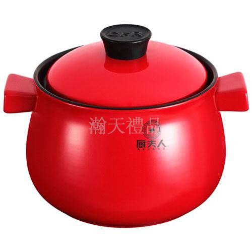 厨夫人天伦煲砂锅